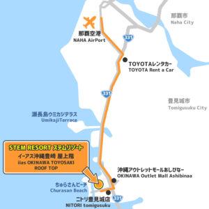 STEM-RESORT 沖繩 豐崎