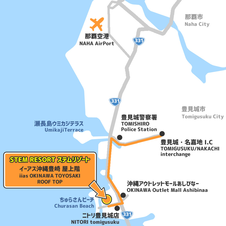 "[sc name=""stemresort-okinawa-toyosaki-china"" ] 路线指引 来自"
