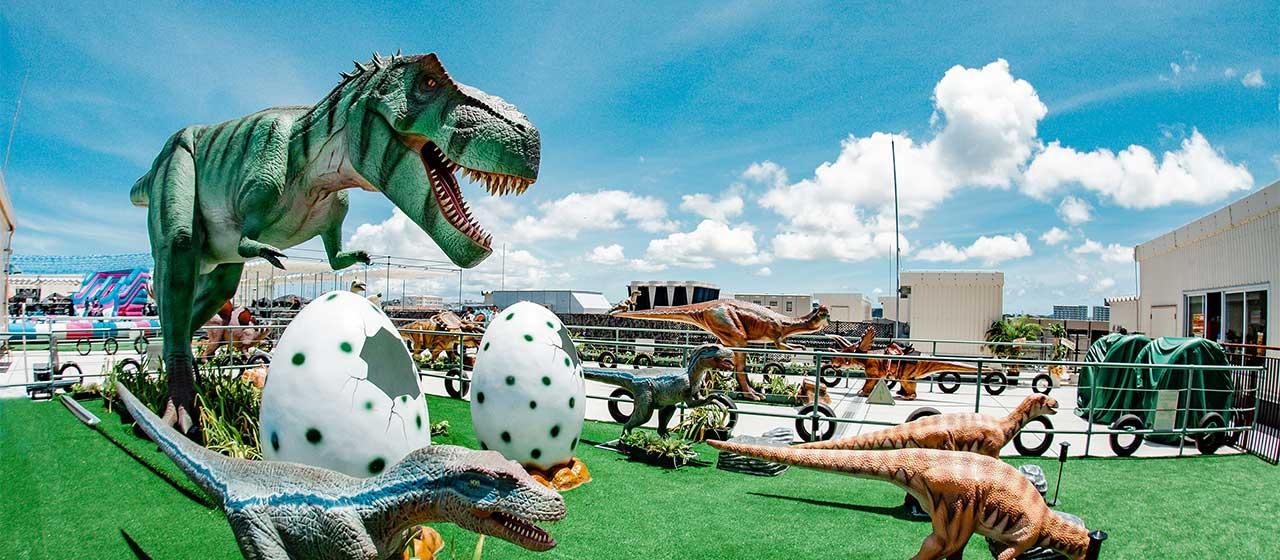 ダイナソーミュージアム|ステムリゾート STEM-RESORT 沖縄豊崎