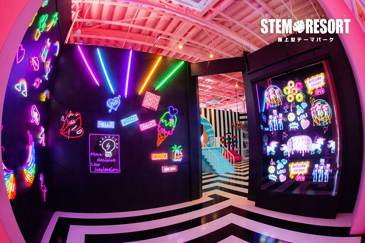 ひたすら可愛いミュージアム|ステムリゾート STEM-RESORT 沖縄豊崎