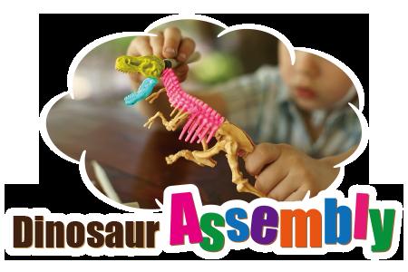 体験プログラム 恐竜模型組み立て体験プログラム|DINOSAUR BBQ & PARK|ステムリゾート沖縄