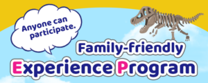 Family-friendly Exprience Program Anyone can participate | STEM RESORT okinawa