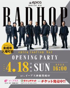 BAD HOP エピカ ルーフトップバー オープニング パーティ4月18日|STEM RESORTステムリゾート 沖縄