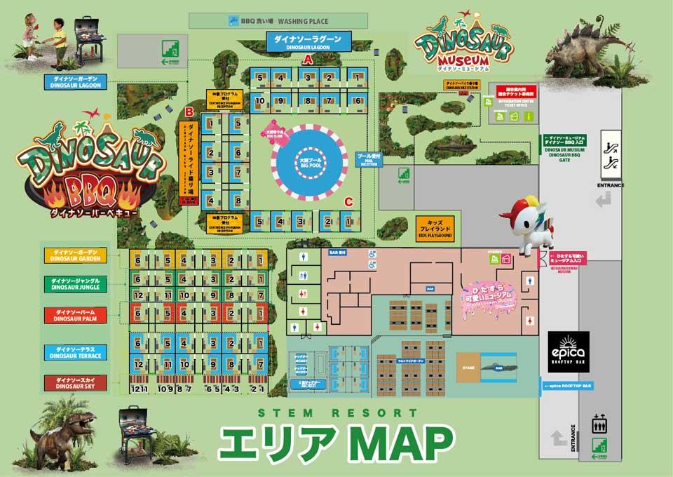 ダイナソーバーベキュー エリアマップ STEM RESORTステムリゾート沖縄