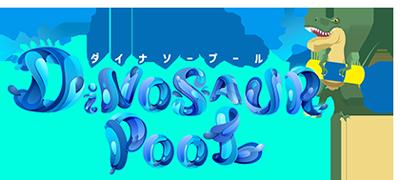 夏季期間限定開催 ダイナソー プール|DINOSAUR BBQ & PARK|ステムリゾート沖縄